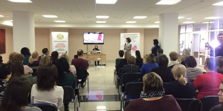 В Пензе прошел открытый урок «Школы материнства»