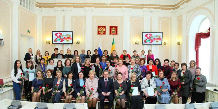В Пензе состоялась отчетная конференция регионального отделения СЖР